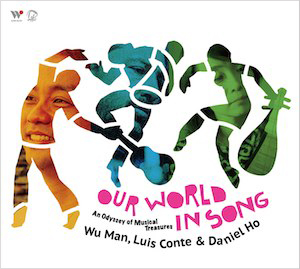 CD|ウー・マン& ルイス・コンテ&ダニエルホー|Our World In Song