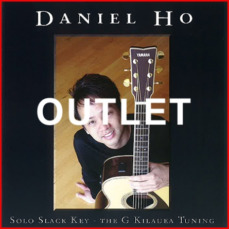 【OUTLET】CD|ダニエルホー|Solo Slack Key the G Kilauea Tuning