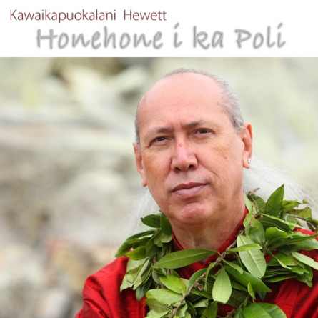 【OUTLET】CD|Kawaikapuokalani Hewett|Honehone i ka Poli