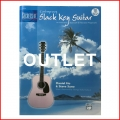 【OUTLET】Books+CD|ダニエルホー|Contemporary Slack key guitar