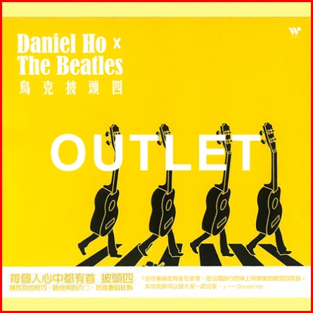 【OUTLET】CD ダニエルホー The Beatles